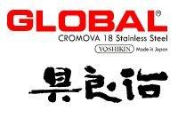 GLOBAL Yoshikin Kochmesser 20,0 cm